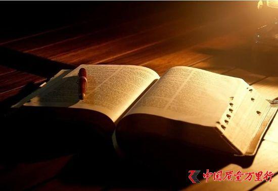 圣象读书会 | 腹有诗书气自华,每天读书两小时(分享送好礼)