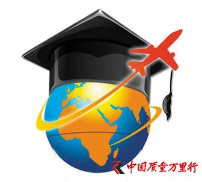 """""""国际游学""""防法律风险  签合同携带物品应谨慎"""