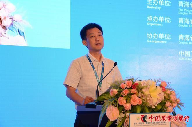 瞿国春:中国新能源汽车产业基础不牢固 动力电池核心技术未取得突破