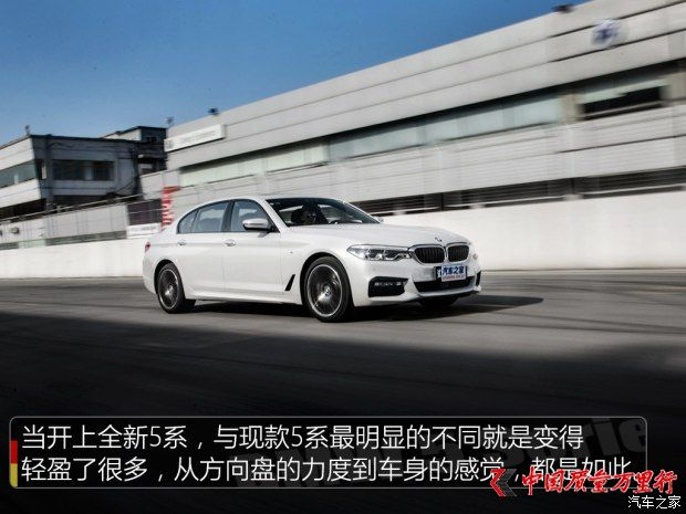 华晨宝马 宝马5系 2018款 530Li xDrive M运动套装