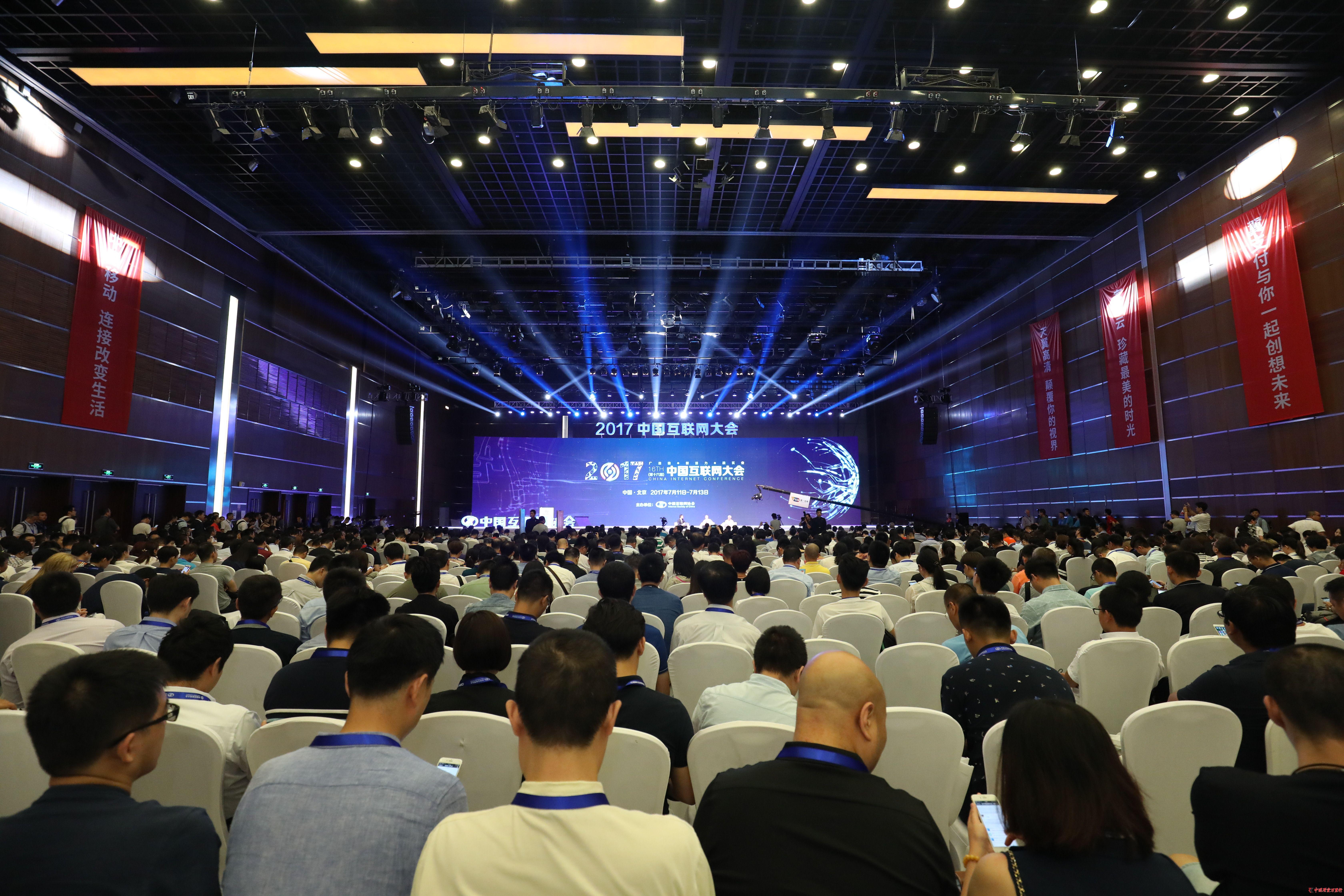 互联网大会上分享了哪些人工智能的干货
