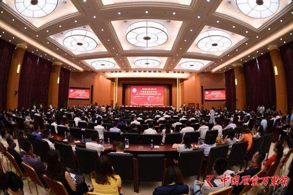 """2017""""中国品牌创新峰会""""在京召开"""