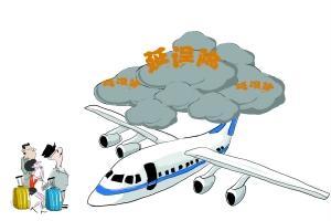 航班延误险变形记:与航意险打包销售 价格翻番