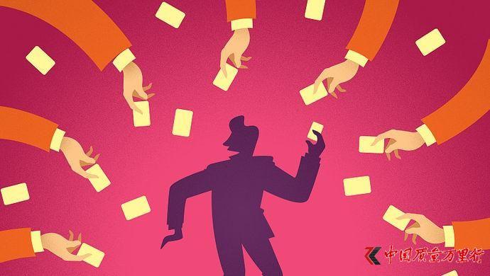 专论:遏制金融传销亟需提升公众金融素养