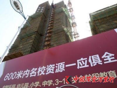 北京二手房成交暴跌7成 单价16万学区房降至不足12万