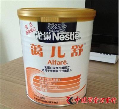 雀巢婴儿配方食品不合格被立案调查 已售出逾两万件