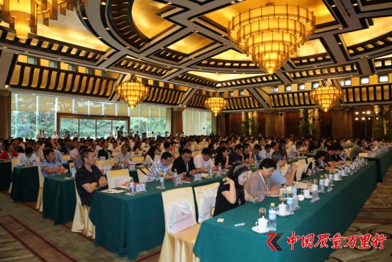 2017第四届中国建材家居产业发展大会在京举行