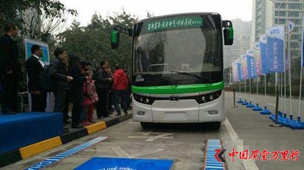国内首个新能源汽车无线充电站将落户武汉