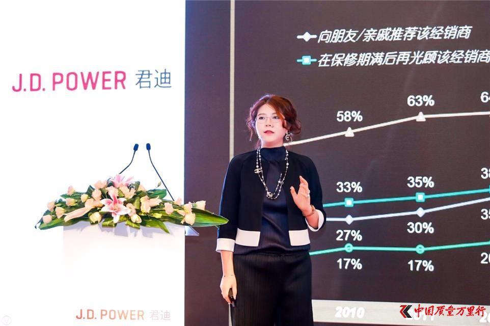 """J.D. Power:中国车主在保修期内从4S店纷纷""""倒戈"""""""