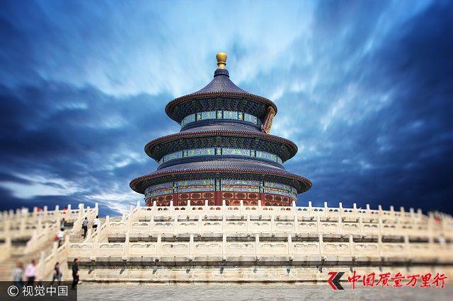 《北京市旅游条例》8月1日施行 非法一日游最高可罚10万