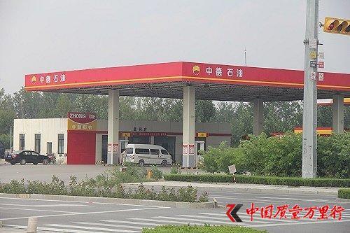加油站的江湖:与中石化中石油对垒的小公司们