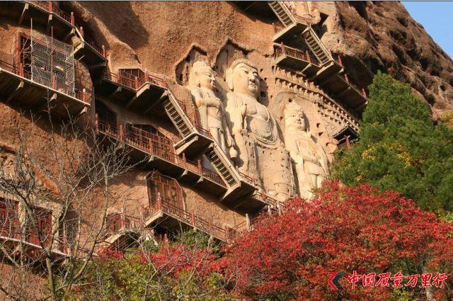 非遗旅游:长安—天山廊道的路网——麦积山石窟