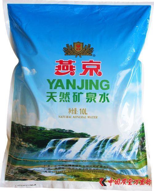 """""""燕京""""袋装水 将无菌进行到底"""