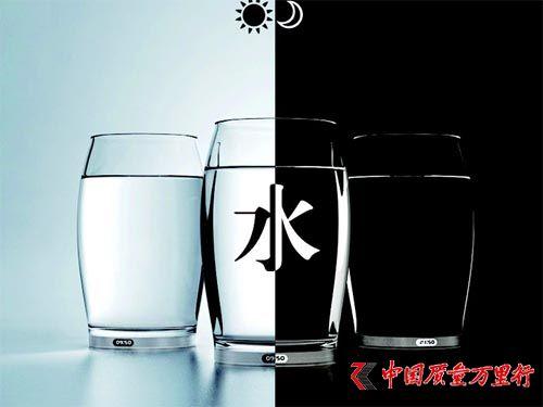 如何避免喝到假水