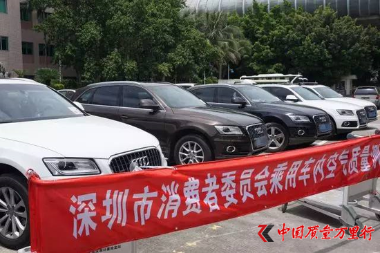 奥迪Q5车内空气质量测评现场。图片来源于深圳市消委会