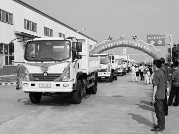 1500 辆重汽王牌汽车出口缅甸