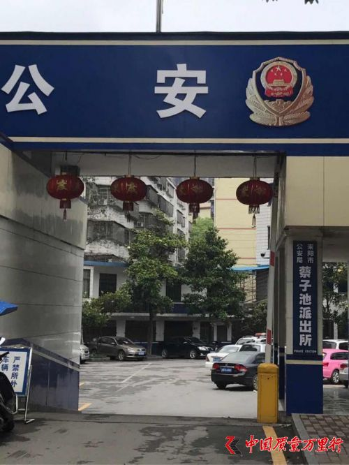 """湖南耒阳警察打人致死案被指""""乌龙"""" 或系医疗损害致死"""