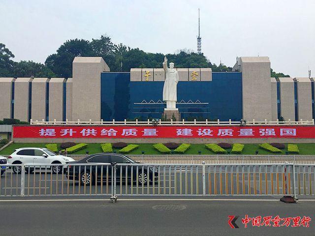 """福建省各级质监部门积极开展""""质量月""""活动"""