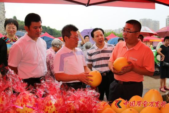2016年广东省农产品暨农机具质量月现场活动在梅州启动