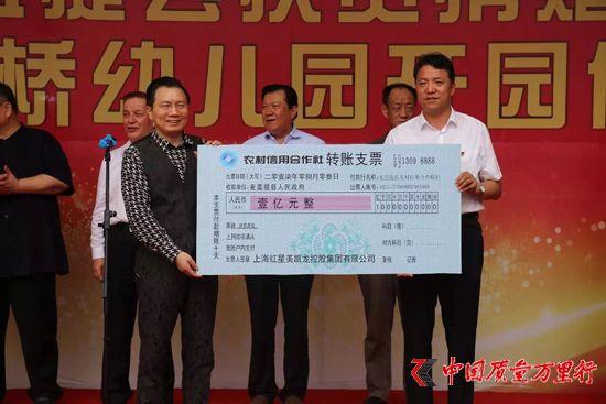 红星美凯龙捐赠1个亿,助力新疆喀什麦盖提县脱贫攻坚战
