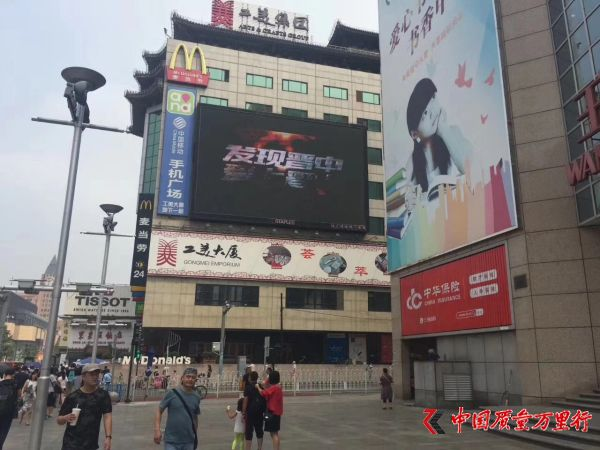"""大院文化走进皇家园林 首都北京掀起""""晋中热"""""""