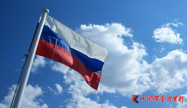 俄罗斯旅游业前景光明 风光背后的隐忧