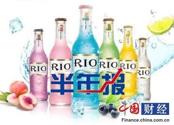 """RIO鸡尾酒母公司上半年广告费骤减七成 或放弃做""""网红"""""""