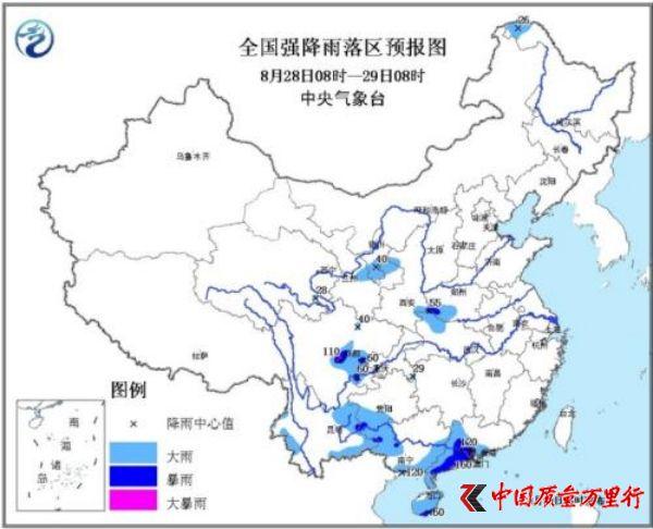 """受""""帕卡""""残余环流影响 广东广西局地有大暴雨"""