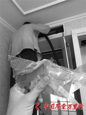 郭先生家中次卧空调破顶,换新机后仍有异味。空调出风口里放置的杂物,一年多后才被发现,说明书有水汽且铁片已生锈 郭先生供图