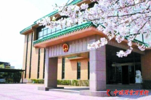 哪些情况可求助中国使领馆?