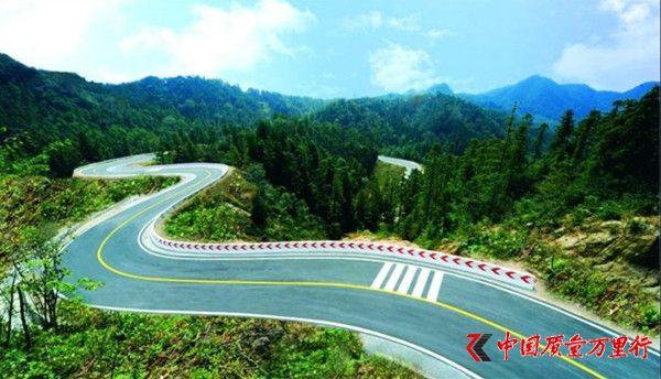 中国加强红色旅游公路建设