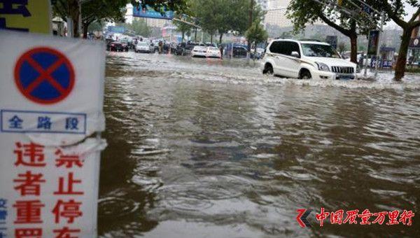 多省份遭遇持续强降雨 出游这些事项要注意