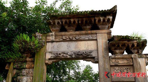 峨眉山惊现为数不多的明代石坊被视为历史见证
