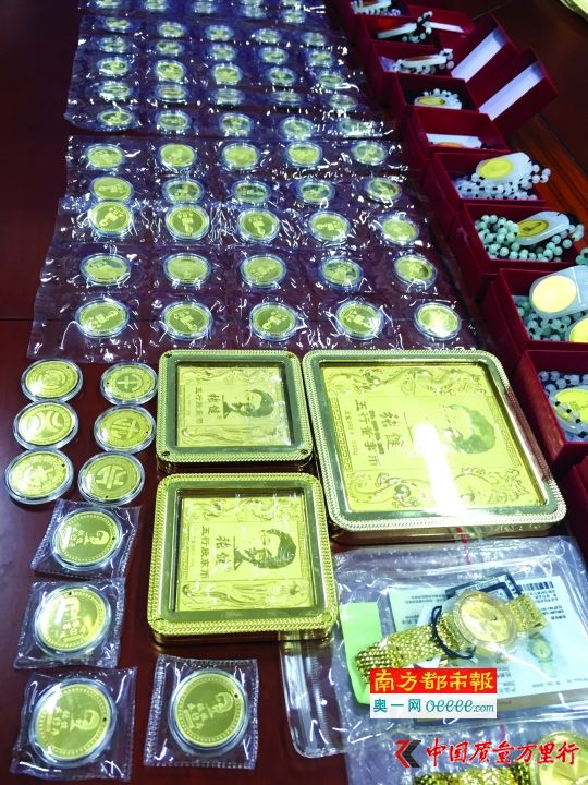 """公安机关展示缴获的""""五行币""""专案涉案金币。"""