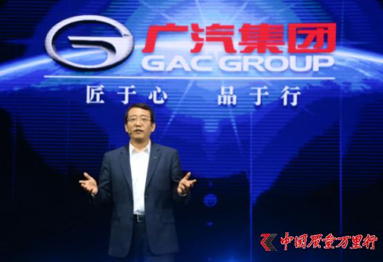 """随""""新""""所遇 ――广汽传祺GS7、GS3双星耀世登场"""
