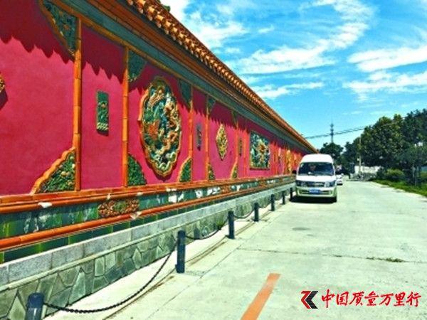 北京古村琉璃渠拆违建恢复历史风貌