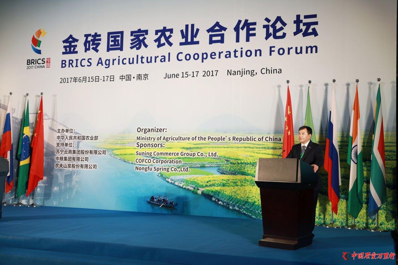 """张近东打造农产品""""世界之窗"""" 金砖国家纷纷点赞"""