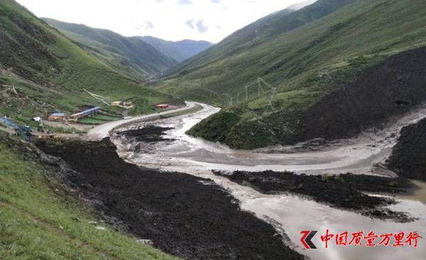 青海玛沁山体滑坡7死2伤 被掩埋人员全部找到