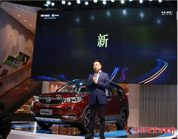 SWM斯威X7自动挡成都车展上市 售价10.19-11.39万元