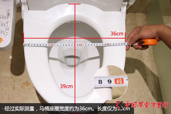 日本卫浴品牌更有保障?实测TOTO座便器为你揭开真相