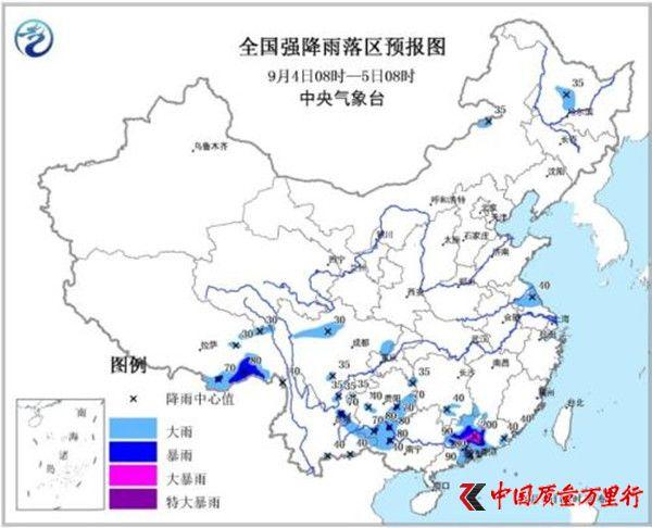 气象台发布暴雨黄色预警:福建江西等地部分地区有暴雨