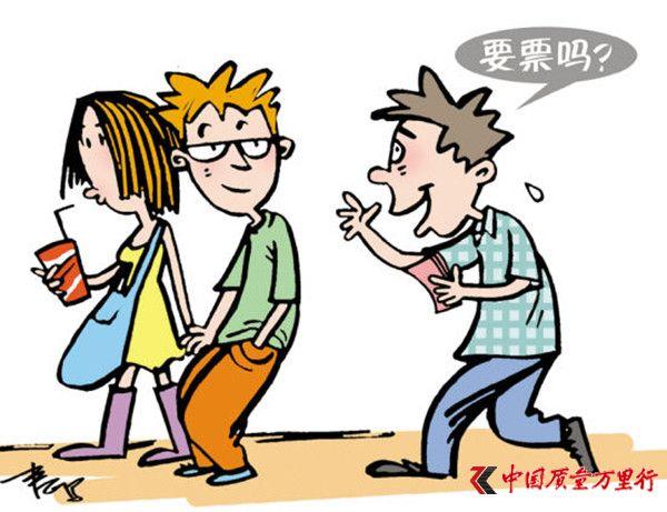 北京铁警2天抓42个黄牛 缴获车票300余张