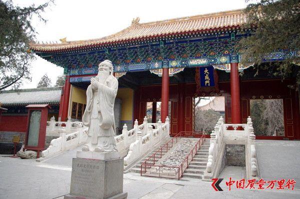 第六届北京孔庙国子监国学文化节将于9日举行