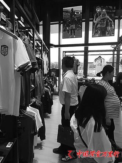 """南京首家""""无人超市""""开张 买东西全靠""""刷脸"""""""