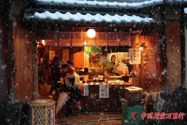 京都雪,又过樱花第几桥