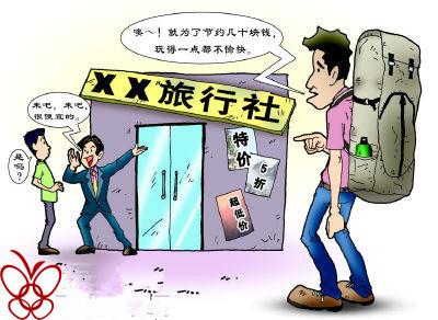 北京旅游检查整治专项行动启动