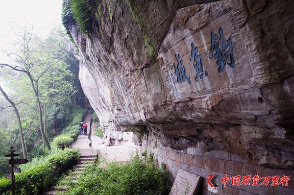 重庆合川钓鱼城古战场遗址景区旅游节期间免费开放