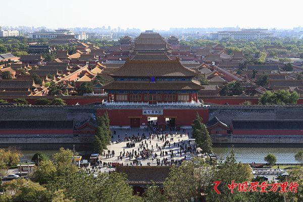 北京专项整治清理旅行社销售旅游套餐及出境游押金