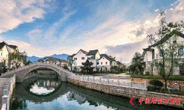 福州市级特色小镇按3A级以上景区标准建设