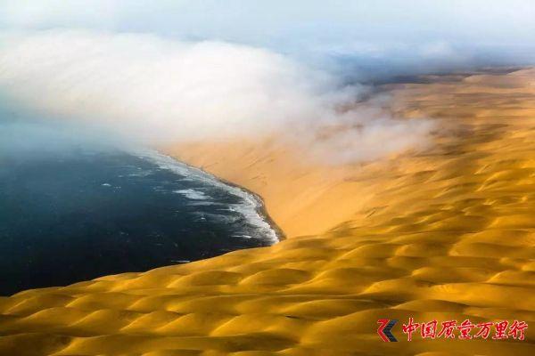 让我们一起欣赏这些世界上最美的自然景观